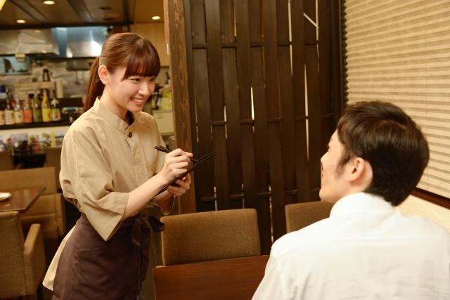 日本のサービス